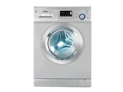 Moule de machine à laver